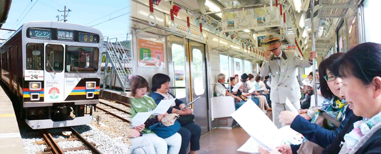 長野 さかき千曲川バラ公園と上田電鉄別所線ツアー催行!