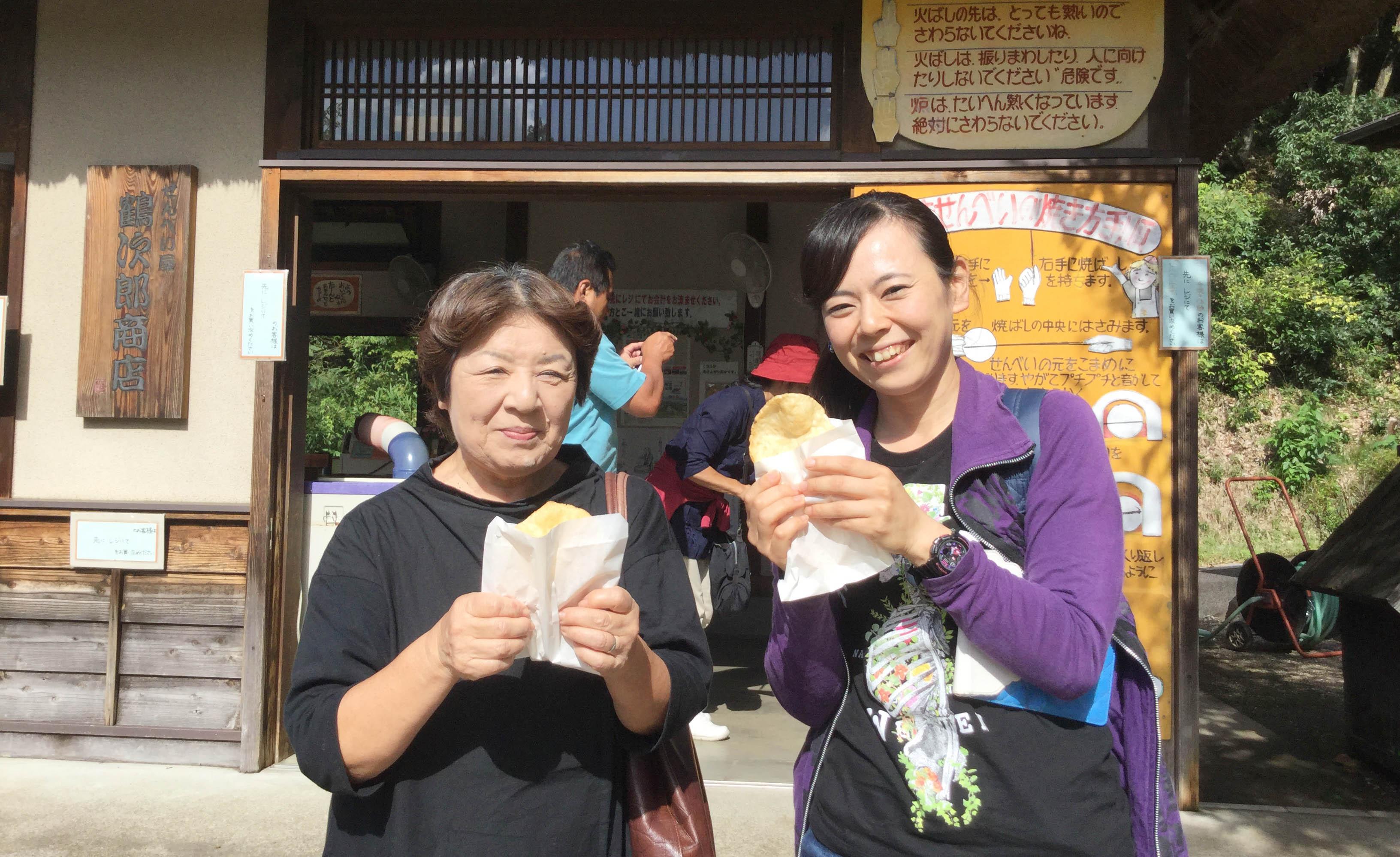 秋の7謎(ふしぎ)ミステリーツアー催行!